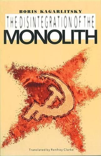 Disintegration of the Monolith - Interverso (Paperback)