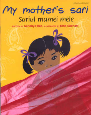 My Mother's Sari (Paperback)