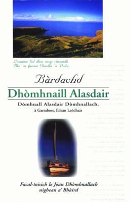 Bardachd Dhomhnaill Alasdair (Paperback)