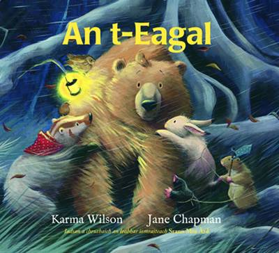 An t-Eagal (Paperback)