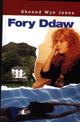 Fory Ddaw (Paperback)
