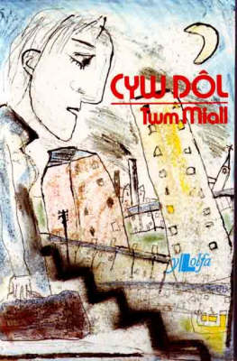 Cyw Dol (Paperback)