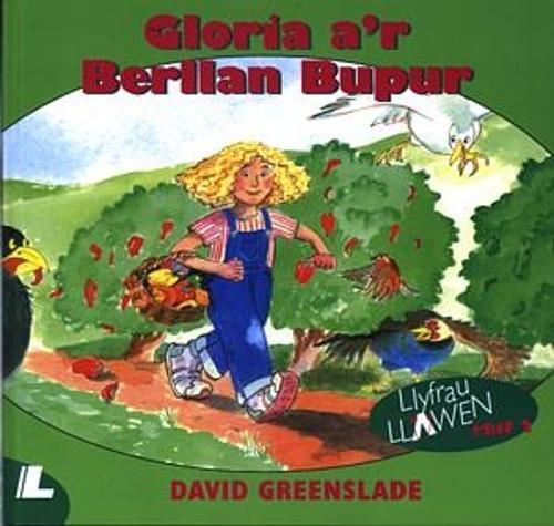 Cyfres Llyfrau Llawen:2. Gloria a'r Berllan Bupur (Paperback)