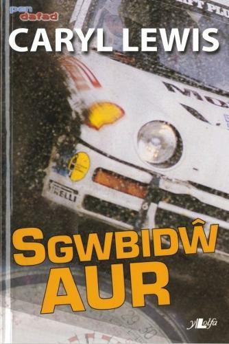 Cyfres Pen Dafad: Sgwbidw Aur (Paperback)