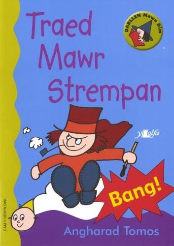 Cyfres Darllen Mewn Dim - Cam y Dewin Dwl: Traed Mawr Strempan (Paperback)