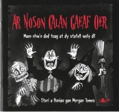 Ar Noson Calan Gaeaf Oer (Paperback)