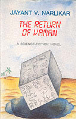 The Return of Vaman (Paperback)