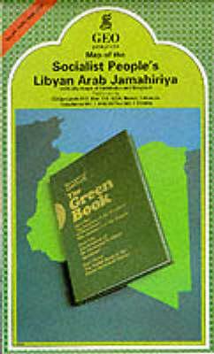 Libya - Arab World Map Library (Sheet map, folded)
