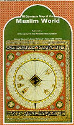 Muslim World - Arab World Map Library (Sheet map, folded)