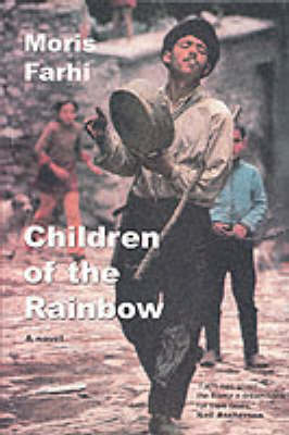 Children of the Rainbow (Paperback)