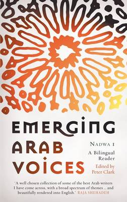 Emerging Arab Voices: Nadwa 1 (Paperback)