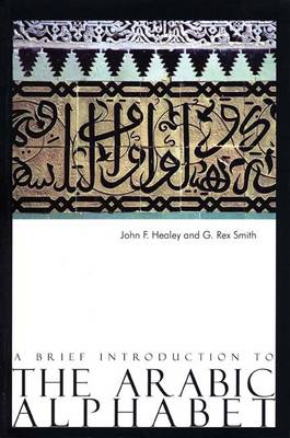 A Brief Introduction to the Arabic Alphabet (Paperback)
