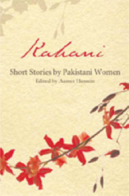 Kahani: Short Stories by Pakistani Women (Paperback)