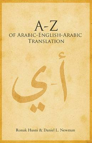 A to Z of Arabic-English-Arabic Translation (Paperback)