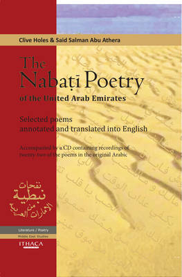 The Nabati Poetry of the United Arab Emirates: Selected Poems, Annotated and Translated into English