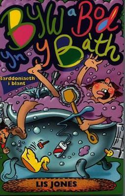 Byw a Bod yn y Bath: Barddoniaeth i Blant (Paperback)
