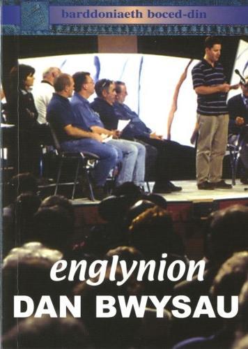 Barddoniaeth Boced-Din: Englynion dan Bwysau (Paperback)