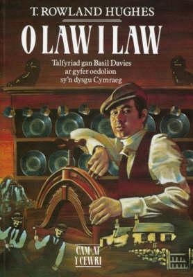 Cyfres Cam at y Cewri: O Law i Law (Paperback)