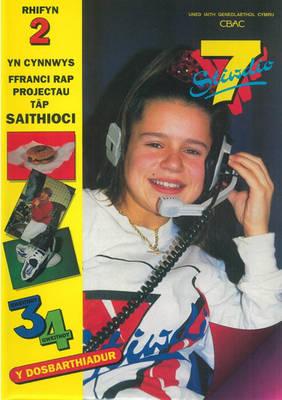 Stiwdio 7 - Rhifyn 2 (Paperback)