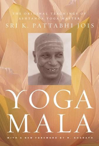 Yoga Mala (Paperback)