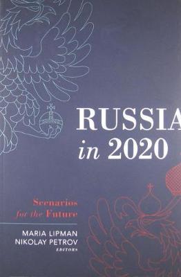 Russia in 2020: Scenarios for the Future (Paperback)
