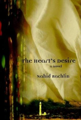 The Heart's Desire (Paperback)