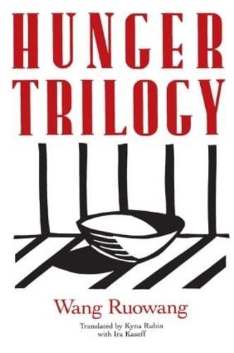 Hunger Trilogy (Paperback)