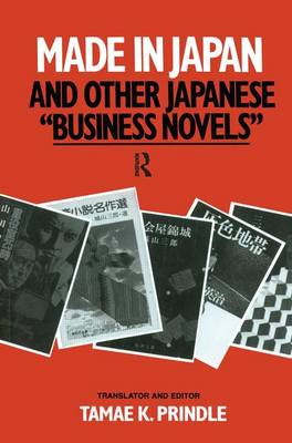 Made in Japan and Other Japanese Business Novels (Paperback)