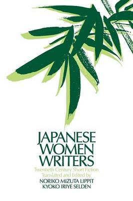 Japanese Women Writers: Twentieth Century Short Fiction: Twentieth Century Short Fiction (Paperback)
