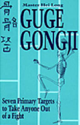 Guge Gongji: Seven Primary Targets to Take Anyone Out of a Fight (Paperback)