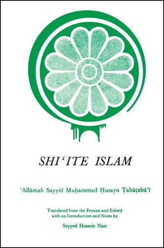 Shi'ite Islam (Paperback)