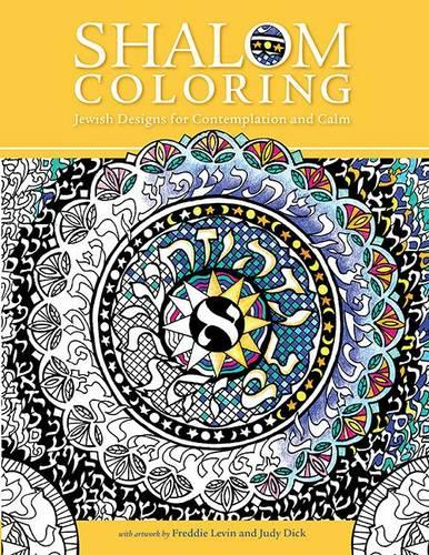 Shalom Coloring: Jewish Designs for Contemplation and Calm (Paperback)