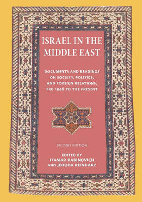 Israel in the Middle East (Paperback)