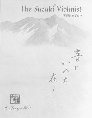 Suzuki Violinist: A Guide for Teachers and Parents - Suzuki Method International S. (Paperback)