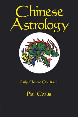 Chinese Astrology (Paperback)