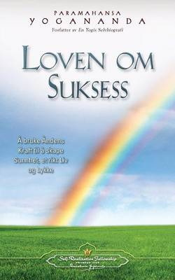 Loven Om Suksess (the Law of Success - Norwegian) (Paperback)