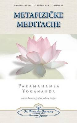 Metaphysical Meditations (Croatian) (Paperback)