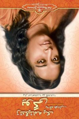 Autobiography of a Yogi (Farsi) (Paperback)