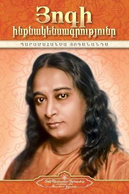 Autobiography of a Yogi (Armenian) (Paperback)