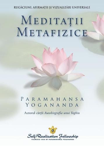 Metaphysical Meditations (Romanian) (Paperback)