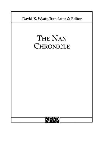 The Nan Chronicle (Paperback)