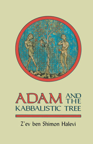 Adam and the Kabbalistic Tree (Paperback)