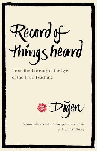 Record of Things Heard (Paperback)