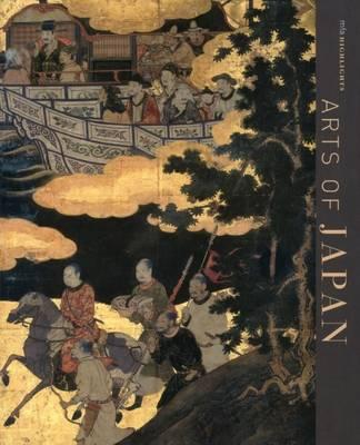 Arts of Japan (Paperback)
