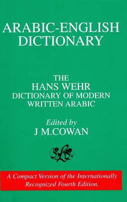 Dictionary of Modern Written Arabic: Arabic-English (Paperback)
