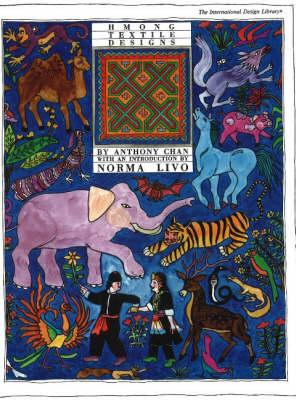 Hmong Textile Designs (Paperback)