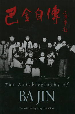 The Autobiography of Ba Jin (Paperback)