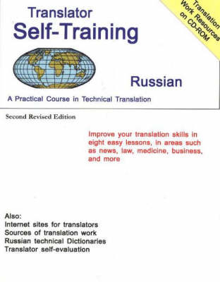 Translator Self-Training Program, Russian: A Practical Course in Technical Translation, 2nd Edition (Paperback)