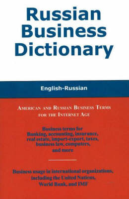 Russian Business Dictionary: American & Russian Business Terms for the Internet Age (Paperback)