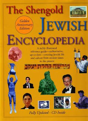 Shengold Jewish Encyclopedia: Golden Anniversary Edition (Hardback)